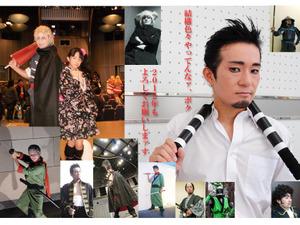 Tomoq2012