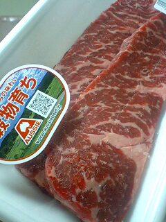 今日はオーストラリア牛肉を焼いてみる