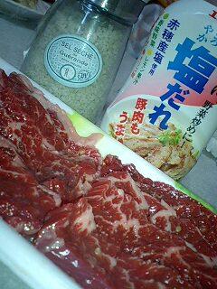 前夜祭にはやっぱり肉を食う