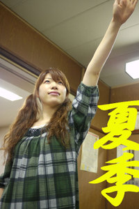 Natuki_3