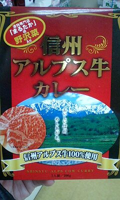 実は連休に志賀高原に行ってましたの